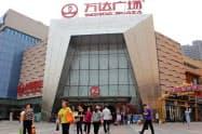万達が国内約280カ所で運営する商業施設「万達広場」(遼寧省瀋陽)