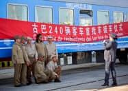 キューバに到着した中国製の旅客車(20日、ハバナ)=EFE