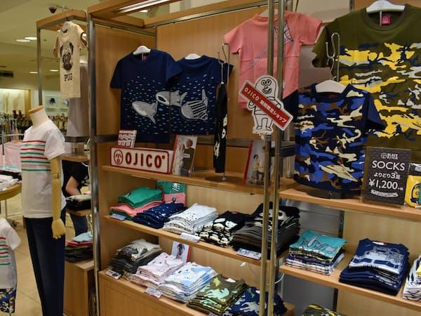 大沼に初のオジコ期間限定店(山形市)