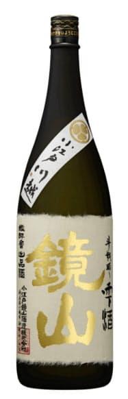 県産酒米使用の日本酒として念願の金賞受賞となった
