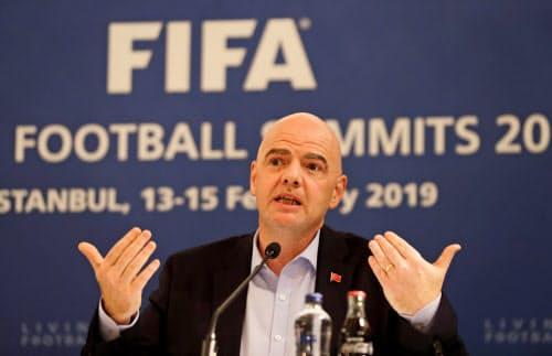 インファンティノ会長は出場チームの拡大に意欲を示していた=ロイター