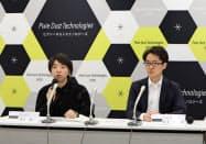 記者会見を開いたピクシーダストテクノロジーズの落合陽一社長(左)ら(23日、東京・千代田)