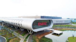 TSMCの中国・南京工場はファーウェイ向け半導体の重要な供給拠点だ(同社提供)