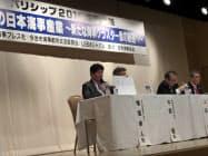 バリシップ2019で討論する今治造船の檜垣幸人社長(左)ら(23日、今治市)