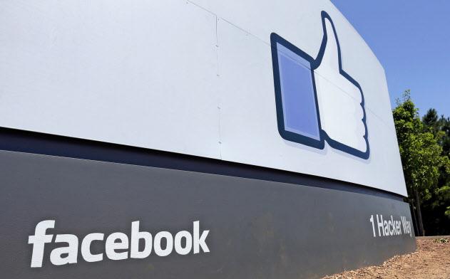 フェイスブックは不正利用の実態に関する情報開示を強化する=AP