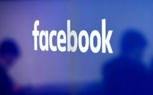 フェイスブックは不正利用の実態に関する情報開示を強化する