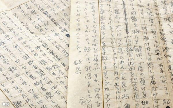 約半世紀ぶりに見つかった作家坂口安吾の直筆の手紙(新潟日報社提供)=共同