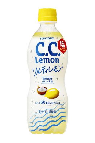 サントリー食品インターナショナルが発売する「CCレモン ソルティレモン」。国産海塩とミントエキスが入っている