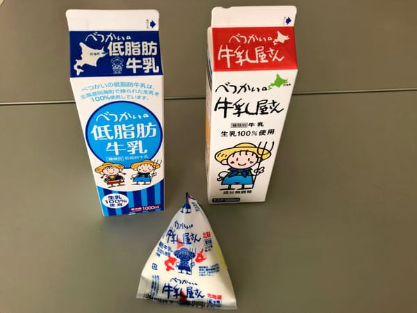 べつかい乳業興社の売り上げの半分を占める牛乳