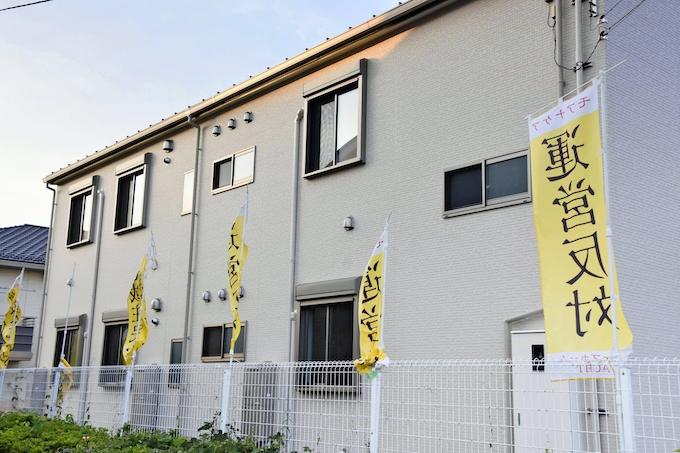 横浜 市 グループ ホーム