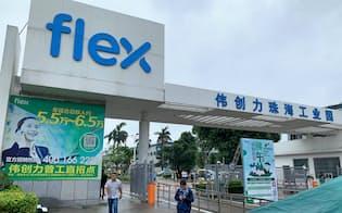 ファーウェイ向けの生産ラインを一部停止した広東省珠海市にあるフレックスの工場