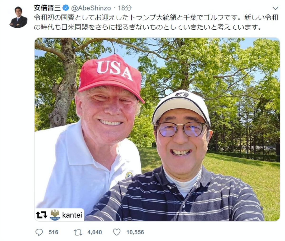 首相「令和初の国賓のトランプ氏とゴルフ」