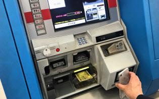 東急はスマホで駅の券売機から紙幣を引き出せるサービスを始めた