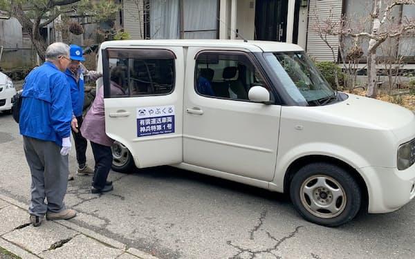交通機関が脆弱な山間地域に限って運行する(兵庫県養父市)