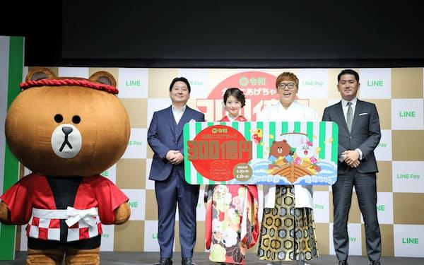 LINEは300億円還元キャンペーンでスマホ決済の未経験層を大量に獲得する狙い(16日、都内)