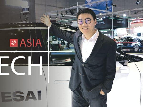 禾賽科技の李一帆CEOは、自動運転の眼となる基幹部品で海外勢からシェアを獲得する