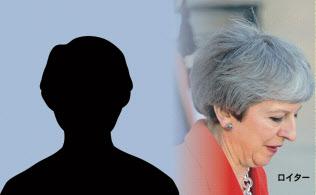 メイ首相は自らの離脱案が実現するか否かにかかわらず、辞任するよう求められている=ロイター