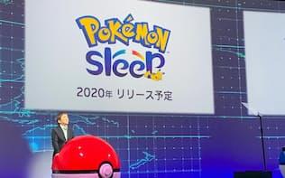 ポケモンは「睡眠」をテーマにしたスマホゲームを20年に配信する(29日午前、東京・渋谷)
