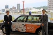 兵庫県でのタクシー配車サービス開始を発表したDiDiモビリティジャパンの菅野圭吾副社長(右)(神戸市中央区)