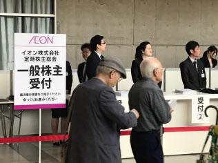 イオンの株主総会に向かう株主ら(29日、千葉市)