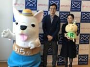 新企業を通じ、日本コミックの海外展開を支援する(29日、東京都渋谷区)