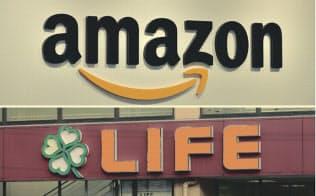 アマゾンの有料会員向けサービス「プライムナウ」でライフの商品の取り扱いを始める