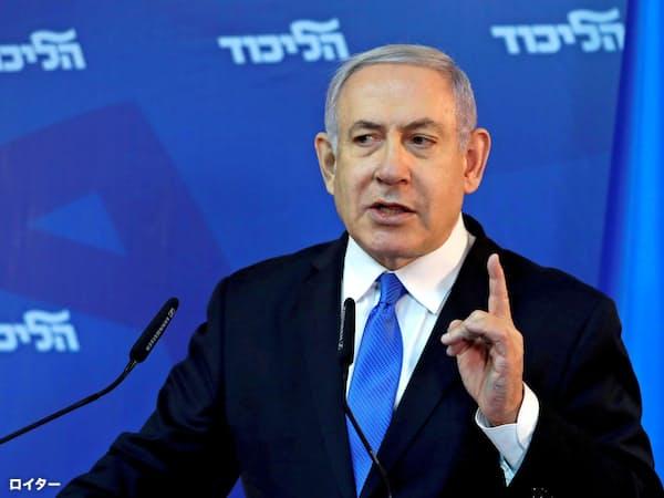 イスラエルのネタニヤフ首相は組閣に失敗した=ロイター