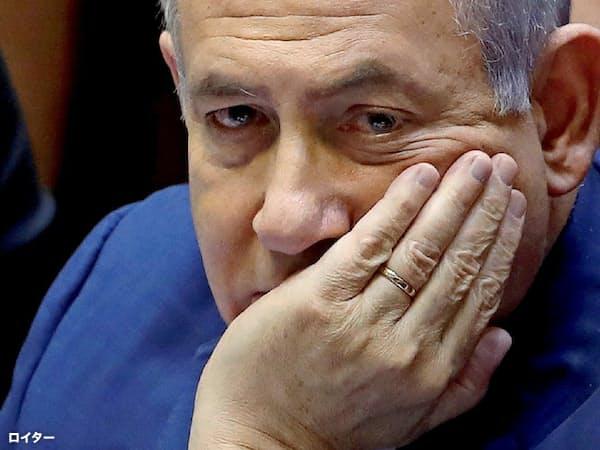 イスラエルのネタニヤフ首相は連立協議に失敗した(5月30日、エルサレム)=ロイター