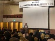 あいさつする奈良県の荒井正吾知事(30日、奈良市)