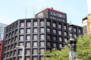 東京支店は日本橋のすぐそばにある(30日)