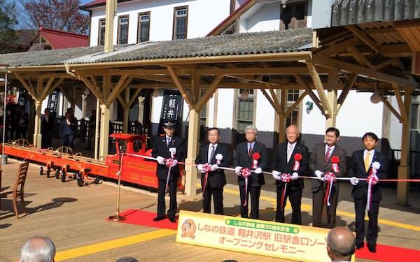 旧軽井沢駅舎記念館を軽井沢駅舎として再生オープンさせた(2017年10月、軽井沢町)