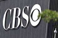 米メディア大手CBS=ロイター