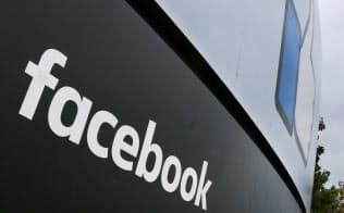 フェイスブックが仮想通貨 20年、ビザなど約30社参加