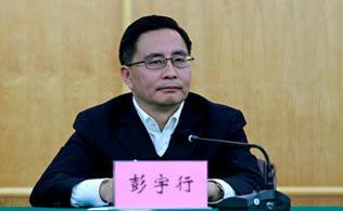 摘発された四川省の彭宇行・前副省長(中国共産党機関紙「人民日報」のニュースサイトから)