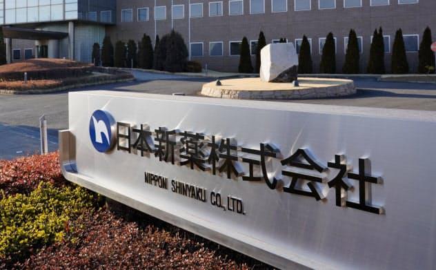 日本新薬は東部創薬研究所(つくば市)で新薬の開発を進めてきた