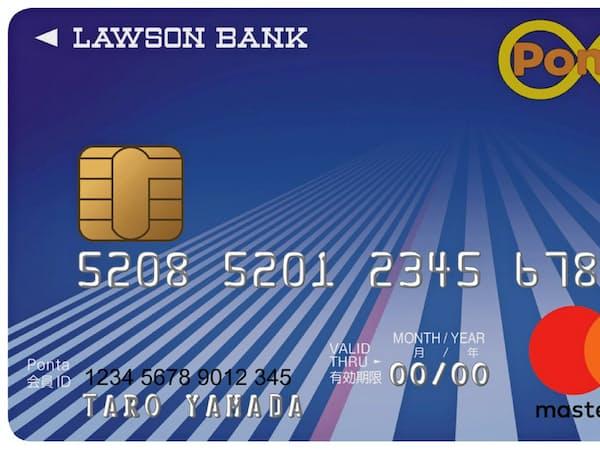 ローソンはクレジットカード「ローソンPontaプラス」のポイント加算率を高める(同カード)
