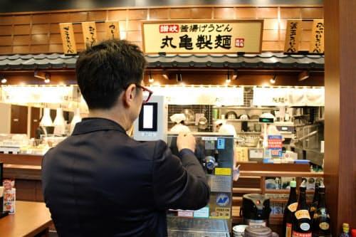 30分飲み放題は丸亀製麺の一部店舗で実施されている(東京都港区のハマサイト店)