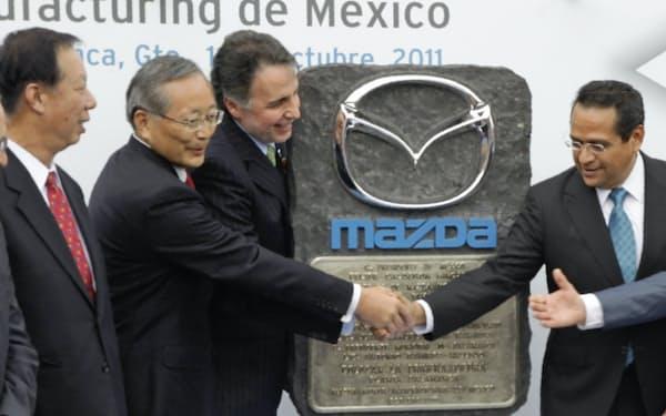 マツダは北米向けの輸出拠点としてメキシコ工場を設けた(2011年の着工式典で握手を交わすマツダ幹部と現地関係者ら)
