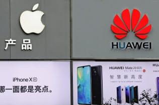 ファーウェイへの米禁輸措置の余波で、アップルが中国から報復を受けるとの懸念も出ている=AP