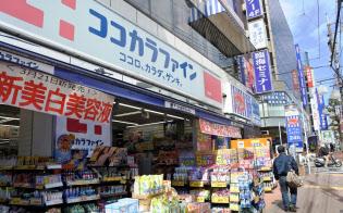 ココカラファインは東阪にバランス良く店舗を配置