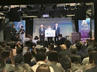 キックオフイベントには応募を目指す200人が集まった(3日、静岡市)