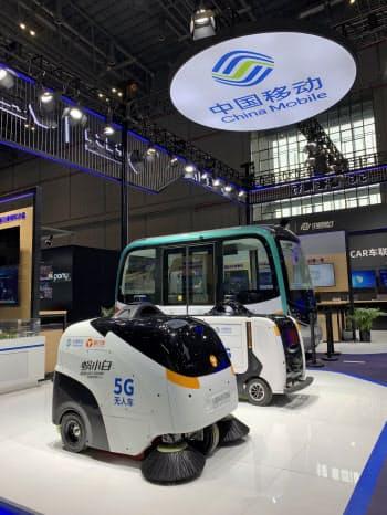 中国移動は5Gで自動運転のインフラを提供する(4月、上海国際自動車ショー)