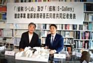 茨城県境町の研究開発施設などの建設を発表する建築家の隈研吾氏(左)と橋本町長(31日、東京都港区)