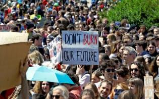 欧州議会選後も気候変動問題へのデモが続く(オーストリア、5月31日)=ロイター