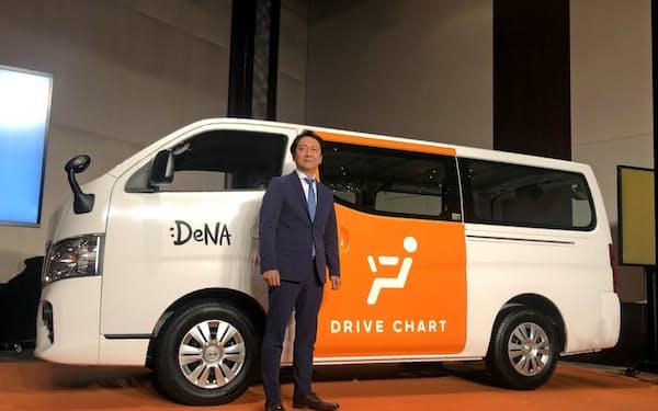 ディー・エヌ・エー(DeNA)は画像認識と人工知能(AI)で危険運転を分析するサービスを始めた(東京・新宿、4日)