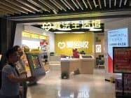 京東が筆頭株主となった愛回収は現在、全国約300店でスマホの買い取りサービスを展開している(上海市の店舗)