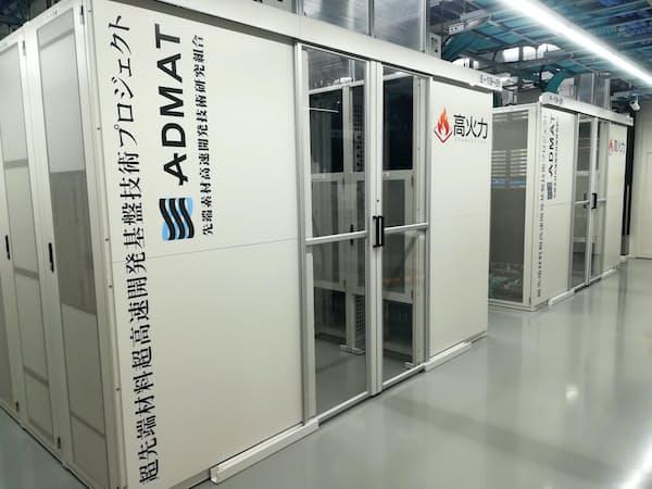 超先端材料超高速開発基盤技術プロジェクトが使っているスーパーコンピューター