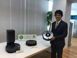 ロボット掃除機「ルンバ」を月額制で利用できる