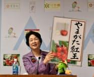 サクランボの新品種名を発表する吉村美栄子知事(4日、山形県庁)
