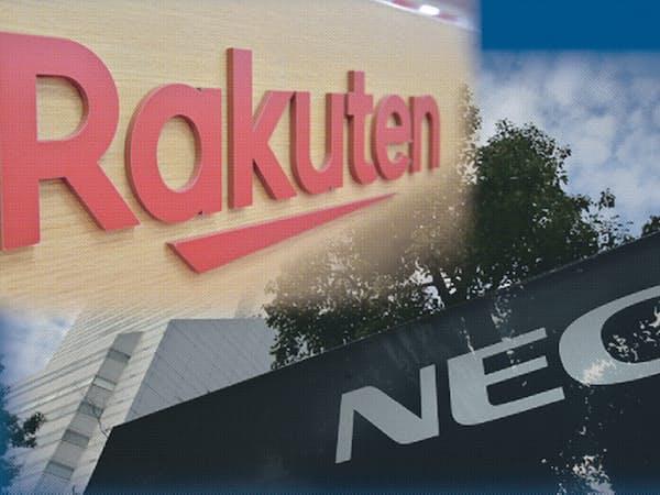 楽天はNECと次世代通信規格「5G」の基地局を整備する